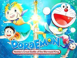 Magpapatuloy and 'Nobita's Great Battle of the Mermaid King'