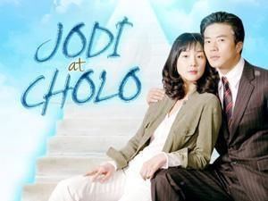Mapapaniwala kang muli sa forever sa pagbabalik nina Jodi at Cholo ng 'Stairway To Heaven'