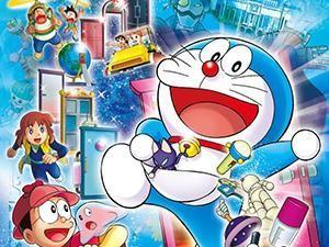 Nawawala ang cat bell ni Doraemon!