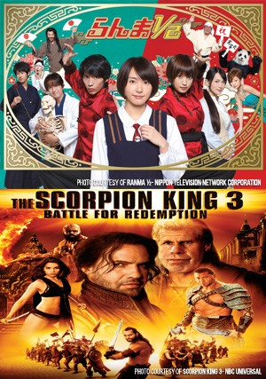 Sunday movie marathon: 'Ranma 1/2' and 'The Scorpion King 3'