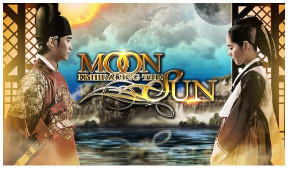 MOON EMBRACING THE SUN - SEPT. 06, 2012 PART 1/4