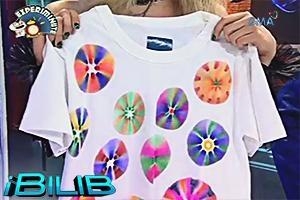 iBilib throwback: Create a dye shirt in one minute