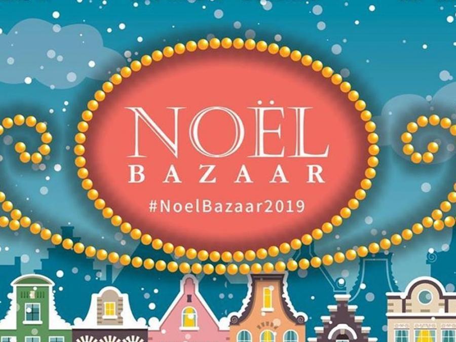 Image De Noel 2019.Noel Bazaar Begins Its 2019 Series With Sip Shop Party