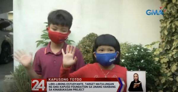 kids wearing GMA masks