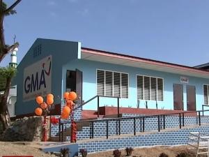 GMA Kapuso Foundation multipurpose building